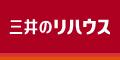 三井のリハウス_芦屋市